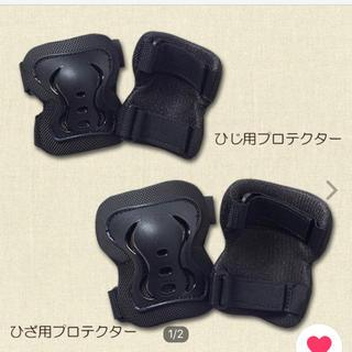 ニシマツヤ(西松屋)の新品未使用 子供用プロテクター (その他)