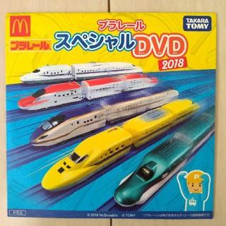 マクドナルド - プラレール スペシャルDVD2018