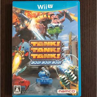 ウィーユー(Wii U)のタンクタンクタンク  Wii U ソフト(家庭用ゲームソフト)