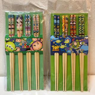ディズニー(Disney)のディズニー お箸8膳セット 新品 送料込(カトラリー/箸)