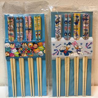 ディズニー(Disney)のディズニー お箸8膳セット 組み合わせ自由 新品 送料込(カトラリー/箸)