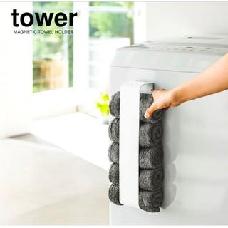 tower タワー タオルホルダー タオル収納 ホワイト (バス収納)