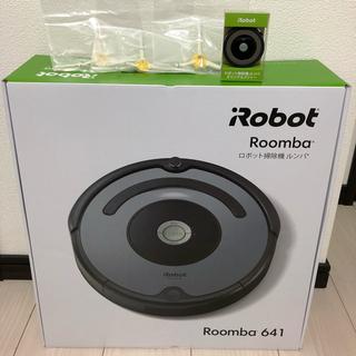 アイロボット(iRobot)の新品 ロボット掃除機 ルンバ 641 ノベルティ、替えブラシ×3付き(掃除機)