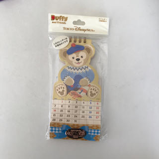ディズニー(Disney)のダッフィー卓上カレンダー(カレンダー/スケジュール)