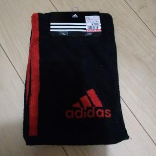 アディダス(adidas)の☆アディダスタオル(タオル/バス用品)