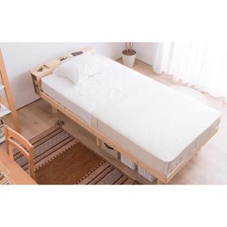 高さ調節可能 コンセント付き シングルベッド(シングルベッド)