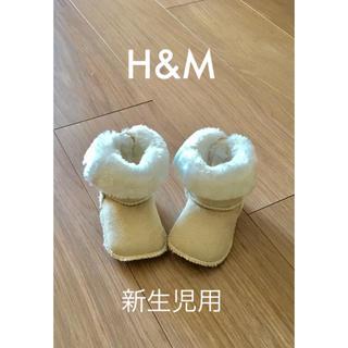 エイチアンドエム(H&M)のベビームートン 美品 新生児用(ローファー)