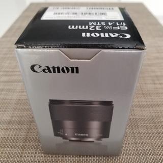 キヤノン(Canon)の☆未使用 Canon EF-M 32mm F1.4 STM 全損保証・ポーチ付き(レンズ(単焦点))