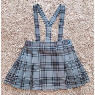 ユキトリイインターナショナル(YUKI TORII INTERNATIONAL)の制服 スカート トリイユキ(スカート)