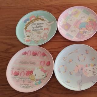 サンリオ(サンリオ)のサンリオ キャラクター メラミン樹脂のお皿セット(食器)