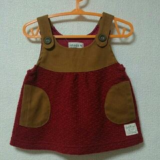 シマムラ(しまむら)の【⠀値下げ】バースデイ ツイードジャンパースカート70(ワンピース)