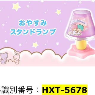 マクドナルド - ☆お値下げ中   ハッピーセット     キキララ