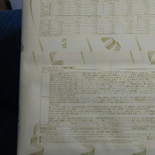 銀座コ-ジ-コ-ナ-焼菓子詰合せ(19種類、50個入)(その他)