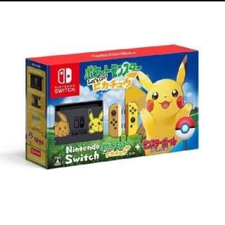 ニンテンドースイッチ(Nintendo Switch)の任天堂 Switch ポケットモンスター Let's Go! ピカチュウセット(携帯用ゲームソフト)