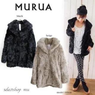 ムルーア(MURUA)のMURUA ファーコート(毛皮/ファーコート)