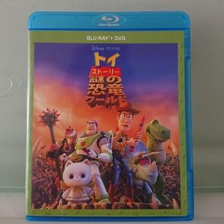 トイ・ストーリー - トイ・ストーリー 謎の恐竜ワールド DVD/blue-ray