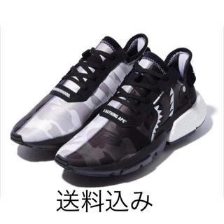 アベイシングエイプ(A BATHING APE)のBape x adidas (スニーカー)