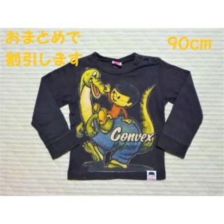 コンベックス(CONVEX)の☆おまとめで400円☆ 90cm MUTAN 長袖Tシャツ 【送料込】(Tシャツ/カットソー)