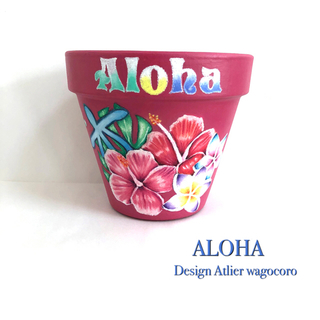 リメイク植木鉢 素焼き 5号 ピンク色 ハワイアンモチーフ チョークアート(プランター)