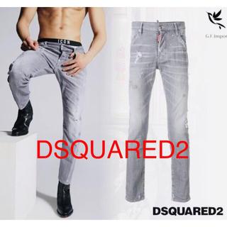 DSQUARED2 - 【大幅値下げ】ディースクエアード SKATER JEAN 新品