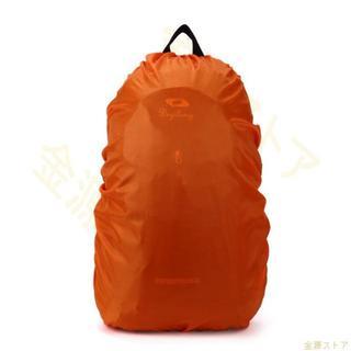 雨の日最適です 鞄のカバです(その他)