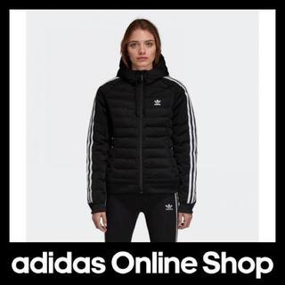 アディダス(adidas)のアディダスオリジナルスパデットジャケット(ダウンジャケット)