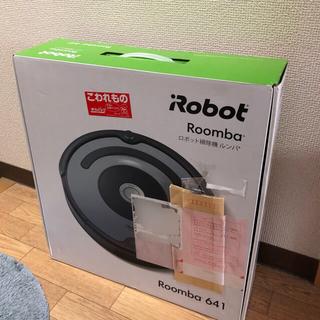 アイロボット(iRobot)のiRobot ロボットクリーナー ルンバ641 ブルーシルバー(掃除機)