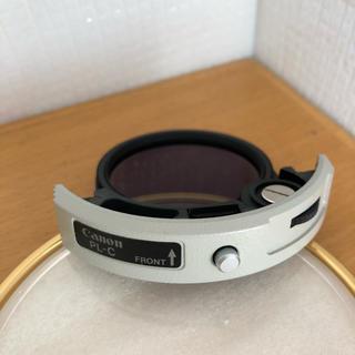キヤノン(Canon)のキヤノン PL-Cフィルター 48mm ドロップイン EF200mm f1.8 (レンズ(単焦点))