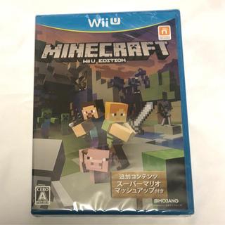 ウィーユー(Wii U)のマインクラフト MINECRAFT Wii U EDITION(家庭用ゲームソフト)