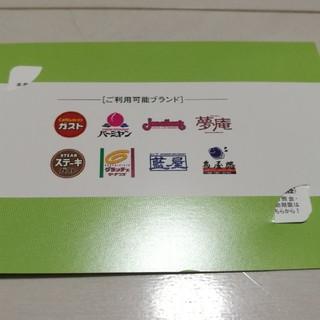 スカイラーク(すかいらーく)のすかいらーく 食事券 30000円分 クーポン利用で26220円で購入可。(レストラン/食事券)