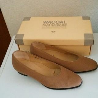 ワコール(Wacoal)のワコールの靴*WACOAL(ハイヒール/パンプス)