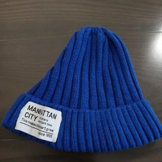 シマムラ(しまむら)のニット帽 54~56センチ 青(帽子)