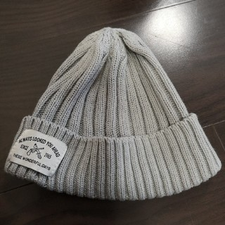 シマムラ(しまむら)のニット帽 グレー 54~56センチ(帽子)