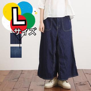 キューブシュガー(CUBE SUGAR)のインディゴ  スカートパンツ  スカーチョ  ワイドパンツ ガウチョ カジュアル(カジュアルパンツ)