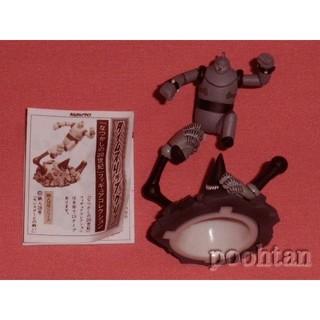 グリコ(グリコ)のタイムスリップグリコ 1 鉄人28号 モンスターとの戦い モノクロ(アニメ/ゲーム)