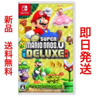 ニンテンドースイッチ(Nintendo Switch)の新品 New スーパーマリオブラザーズ U デラックス(携帯用ゲームソフト)