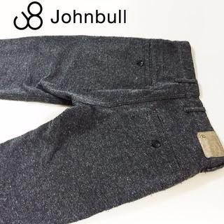 ジョンブル(JOHNBULL)のJohnbull ジョンブルネップヤーントラウザーズ☆M約78cm(スラックス)
