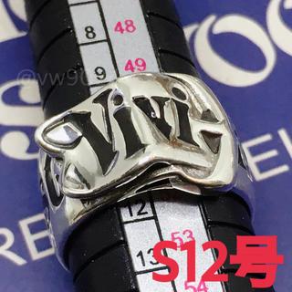 ヴィヴィアンウエストウッド(Vivienne Westwood)のベルトリング   S 12号(リング(指輪))