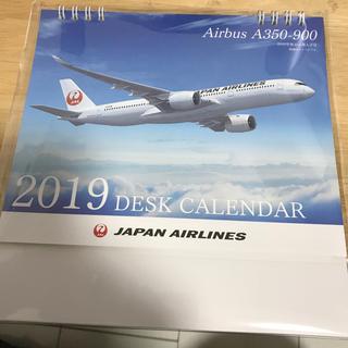 JAL カレンダー(航空機)