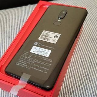 アンドロイド(ANDROID)のoneplus6 128G 新品 当日発送(スマートフォン本体)