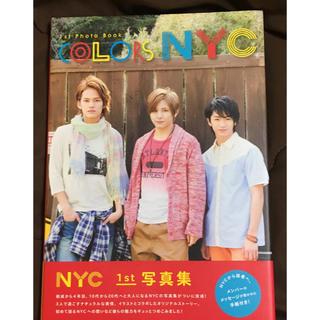エヌワイシー(NYC)のNYC 写真集 NYC COLORS 1st Photo Book(アイドルグッズ)