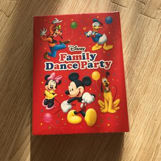 ディズニー(Disney)のディズニーファミリーダンスパーティー(ポップス/ロック(邦楽))