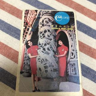 中華航空公司 トランプ CHINA AIRLINE(トランプ/UNO)