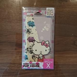 サンリオ(サンリオ)のiPhone X キティ ケース 手帳型(iPhoneケース)