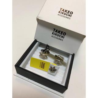 タケオキクチ(TAKEO KIKUCHI)の新品 タケオキクチ カフリンクス&ラペルピン(カフリンクス)