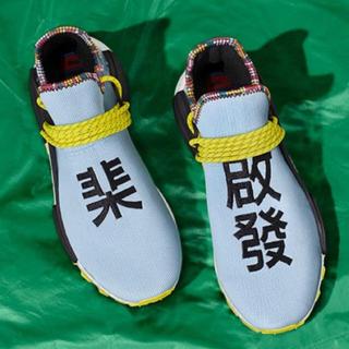 アディダス(adidas)のファレル ウィリアムス NMD [PW SOLAR HU NMD](スニーカー)