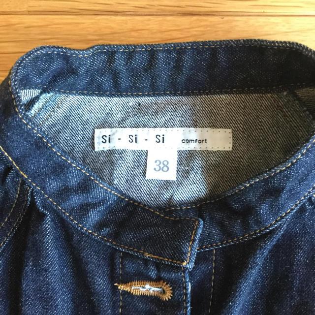 Si-Si-Si(スースースー)のsi-si-si スタンドカラー Gジャン 38  超美品  デニム レディースのジャケット/アウター(Gジャン/デニムジャケット)の商品写真