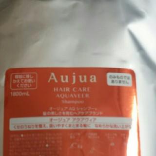オージュア(Aujua)のアクアヴィア シャンプー 1800ml Aujua(シャンプー)