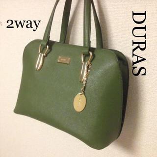 デュラス(DURAS)の美品♡DURAS カーキ色 2way ショルダー ハンドバッグ(ハンドバッグ)