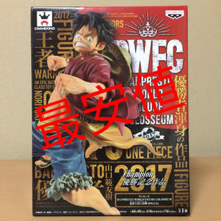 ワンピース ルフィ フィギュア BWFC (アニメ/ゲーム)